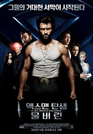 X-Men Origins: Wolverine - South Korean Movie Poster (xs thumbnail)