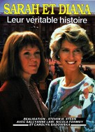The Women of Windsor - French Movie Cover (xs thumbnail)