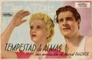 La fille du puisatier - Spanish Movie Poster (xs thumbnail)