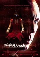 Palabras encadenadas - Spanish Movie Poster (xs thumbnail)