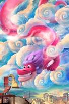Wish Dragon - Key art (xs thumbnail)