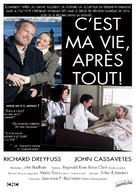 Whose Life Is It Anyway? - French Re-release poster (xs thumbnail)