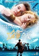 August Rush - Chinese Movie Poster (xs thumbnail)