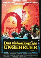 Holocaust 2000 - German Movie Poster (xs thumbnail)