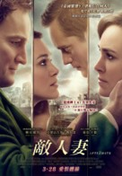The Aftermath - Chinese Movie Poster (xs thumbnail)