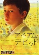 I Am David - Japanese Movie Poster (xs thumbnail)