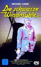 The Black Windmill - German VHS cover (xs thumbnail)