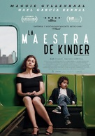 The Kindergarten Teacher - Colombian Movie Poster (xs thumbnail)