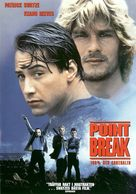 Point Break - French Movie Cover (xs thumbnail)