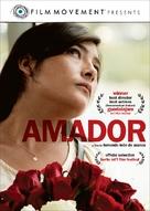 Amador - DVD cover (xs thumbnail)