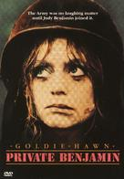Private Benjamin - Movie Cover (xs thumbnail)