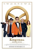 Kingsman: The Golden Circle - Lithuanian Movie Poster (xs thumbnail)