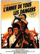 The Year of Living Dangerously - French Movie Poster (xs thumbnail)