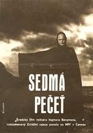Det sjunde inseglet - Czech Movie Poster (xs thumbnail)