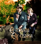 It Happened One Night - Hungarian Movie Poster (xs thumbnail)