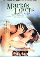 Maria's Lovers - Japanese Movie Poster (xs thumbnail)