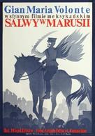 Actas de Marusia - Polish Movie Poster (xs thumbnail)