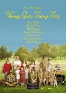 Moonrise Kingdom - Vietnamese Movie Poster (xs thumbnail)