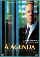 Emploi du temps, L' - Brazilian DVD cover (xs thumbnail)