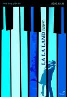 La La Land - South Korean Movie Poster (xs thumbnail)