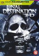 The Final Destination - Belgian Movie Cover (xs thumbnail)
