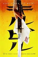 Kill Bill: Vol. 1 - Teaser movie poster (xs thumbnail)