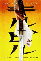Kill Bill: Vol. 1 - Teaser poster (xs thumbnail)