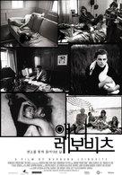 """American Masters"" - South Korean Movie Poster (xs thumbnail)"