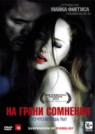 Suspension of Disbelief - Russian DVD cover (xs thumbnail)