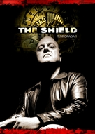 """""""The Shield"""" - Argentinian Movie Cover (xs thumbnail)"""