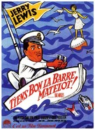 Don't Give Up the Ship - French Movie Poster (xs thumbnail)