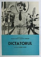 The Great Dictator - Romanian Movie Poster (xs thumbnail)