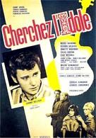Cherchez l'idole - French Movie Poster (xs thumbnail)