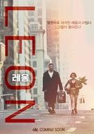 Léon - South Korean Movie Poster (xs thumbnail)