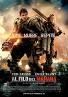 Live Die Repeat: Edge of Tomorrow - Spanish Movie Poster (xs thumbnail)