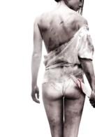 I Spit on Your Grave - Key art (xs thumbnail)