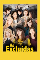 The Outskirts - Brazilian Movie Cover (xs thumbnail)