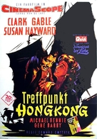 Soldier of Fortune - German Movie Poster (xs thumbnail)