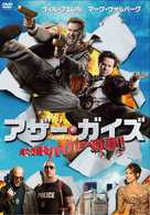 The Other Guys - Japanese Movie Cover (xs thumbnail)