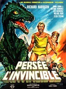 Perseo l'invincibile - French Movie Poster (xs thumbnail)