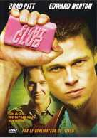 Fight Club - French DVD movie cover (xs thumbnail)