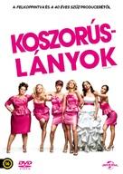 Bridesmaids - Hungarian Movie Cover (xs thumbnail)
