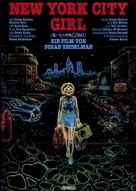 Smithereens - German Movie Poster (xs thumbnail)