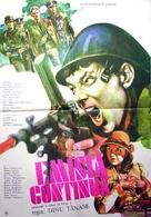 Emisia continua - Romanian Movie Poster (xs thumbnail)