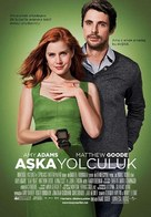 Leap Year - Turkish Movie Poster (xs thumbnail)