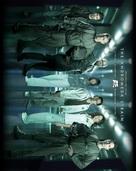 """""""The Andromeda Strain"""" - poster (xs thumbnail)"""