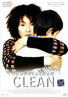 Clean - Thai poster (xs thumbnail)