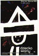Ivanovo detstvo - Polish Movie Poster (xs thumbnail)