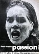 En passion - Danish Movie Poster (xs thumbnail)