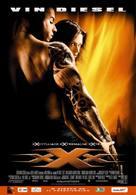 XXX - Polish Movie Poster (xs thumbnail)
